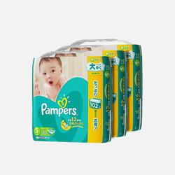 【包邮3包装】帮宝适Pampers S102片(4-8kg)纸尿裤