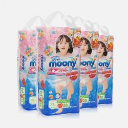 日本moony尤妮佳(女) XL38片(12-17kg)拉拉裤<4包装-包邮包税-保税极速发货>