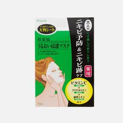 【包邮包税】肌美精 最新版 保湿滲透面膜 痘痘淨 綠色 5片