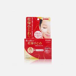 日本直邮【包邮包税】肌美精保湿眼膜贴60枚