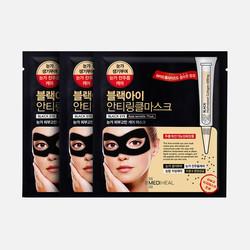 韩国直邮【包邮包税】MEDIHEAL/美迪惠尔 可莱丝抗皱黑色竹炭眼膜贴 3片/盒