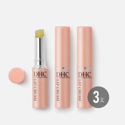 【包邮包税3支】日本DHC/蝶翠诗 纯橄榄护唇精华 1.5g/支*3支
