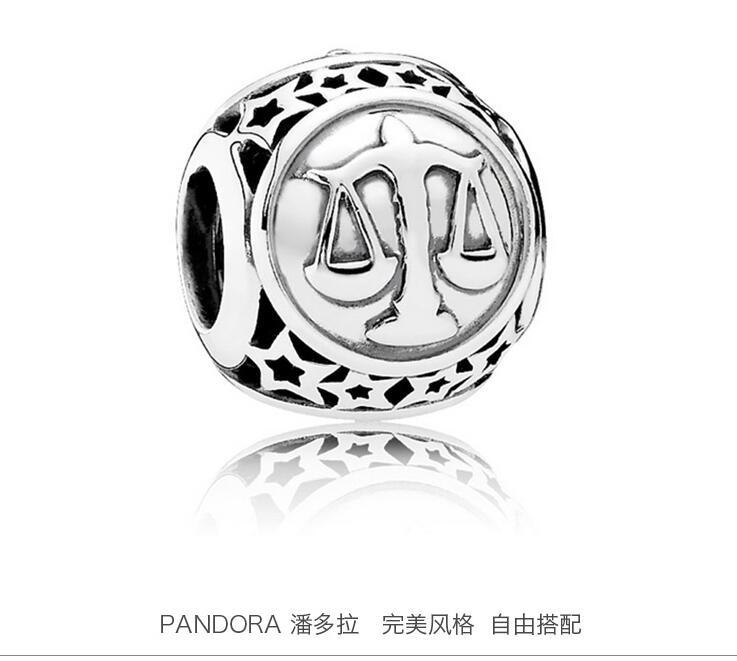 【香港直邮】pandora潘多拉925银星座串珠 多星座可选