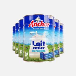 【包邮包税】新西兰直邮 新西兰原装Anchor安佳成人全脂奶粉 900g 6罐装