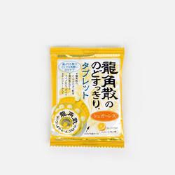 【包邮包税】龙角散 柠檬味含片润喉糖清凉糖 5g/袋