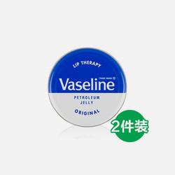 英国直邮【包邮包税】Vaseline凡士林 保湿深层滋润护唇膏 多口味可选